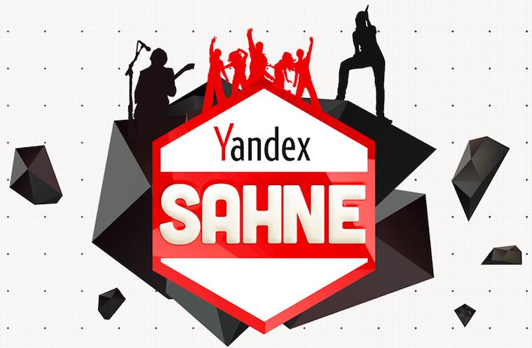 Yandex_Sahne_RoyAndTeddy